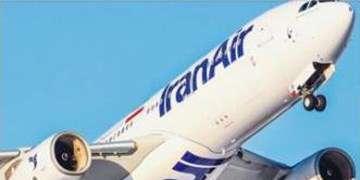 پروازهای اروپایی ایرانایر برقرار است/ ۲ پرواز به صورت موقت متوقف شد