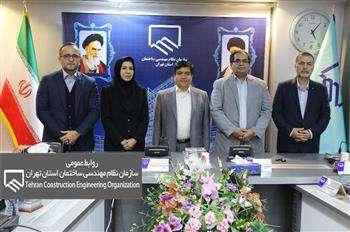مهندس سعید سعیدیان رئیس جدید سازمان نظام مهندسی ساختمان استان تهران