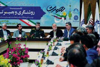 مهندس محمدرضا احمدی شهردار مراغه: