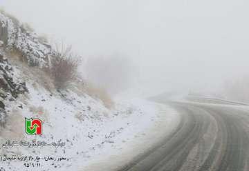 کاهش ۸ تا ۱۲ درجهای دما در نیمهشرقی/ بارش برف از امروز در مناطقی از شمال و شمالغرب