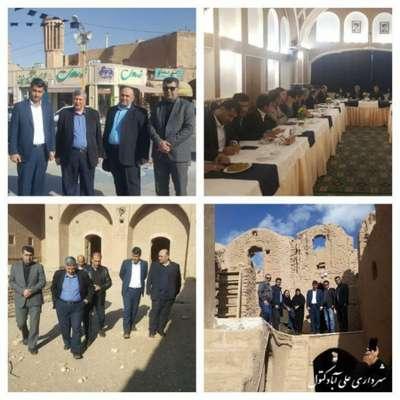جلسه مشترک شهرداران استان با معاونین هماهنگی