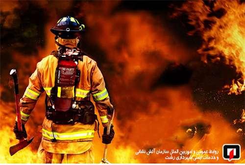 پوشش 20 عملیات اطفای آتش سوزی، خدمات ایمنی و حادثه توسط آتش نشانان در 48 ساعته گذشته/آتش نشانی رشت