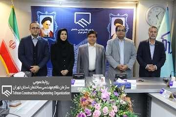 انتخاب هیات رئیسه دوره هشتم سازمان نظام مهندسی ساختمان استان تهران