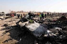 سرنوشت جعبه سیاه هواپیمای اوکراینی چه میشود؟