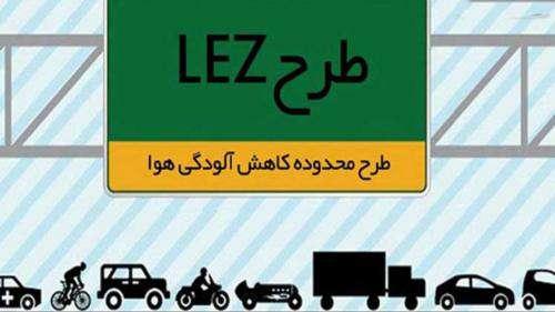 جریمه روزانه برای خودروهای فاقد برگه معاینه فنی معتبر از ۲۹ دی/ ثبت  ...