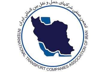دبیر انجمن صنفی شرکتهای حملونقل بینالمللی ایران منصوب شد