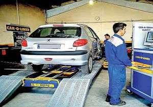 تخفیف مراکز معاینه فنی خودرو ایلام به مناسبت روز هوای پاک