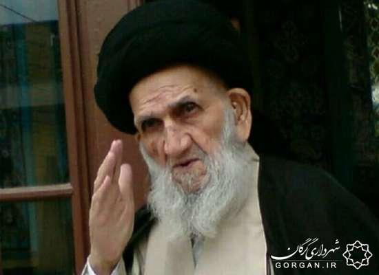 پیام تسلیت شهردار گرگان در پی درگذشت آیتالله «محمدرضا میبدی»