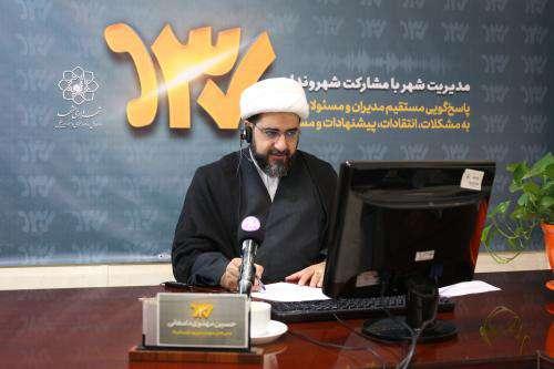 اصلاح نرخنامه خدمات و قبور سازمان آرامستان ها در جهت شفافیت پرداختی  ...