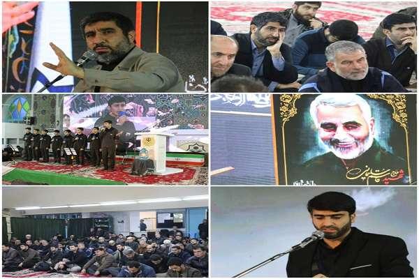 گزارش تصویری مراسم نکوداشت سردارسرافراز اسلام شهید سپهبد حاج قاسم سلیمانی درمهدیه رشت