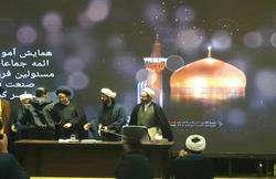 شرکت توزیع نیروی برق استان قزوین رتبه« شایسته تقدیر ویژه » را در امور فرهنگی و دینی  صنعت برق کشورکسب کرد