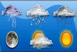 پیش بینی کاهش دما برای سواحل دریای خزر/ آسمان تهران بارانی میشود