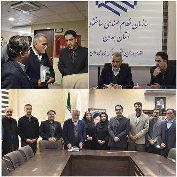 دیدار اعضای هیئت مدیره سازمان نظام مهندسی  ساختمان استان همدان با رئیس نظام مهندسی ساختمان کشور