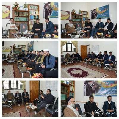 جلسه رابطین ستاد اقامه نماز ادارات  شهرستان