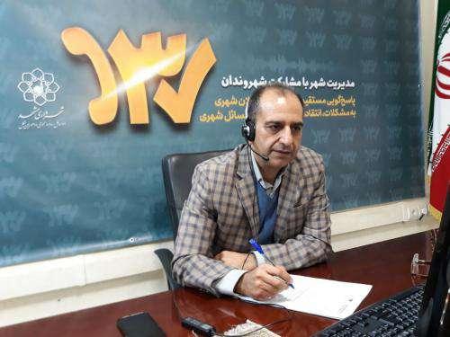 اعلام نظر مشاور در مورد جانمایی میدان بار مرکزی مشهد تا پایان دی ماه  ...