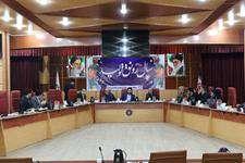 صد و هفتمین جلسه کمیسیون برنامه و بودجه شورای شهر اهواز برگزار شد