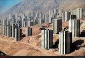 فروش اقساطی واحدهای مسکونی مهر تا پایان خرداد ۹۹/ راهاندازی سامانه املاک و اسکان تا پایان سال