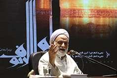حجتالاسلام قرائتی: وزارت نیرو استفاده از مسئولان فرهنگی جوان را در دستور کار قرار دهد