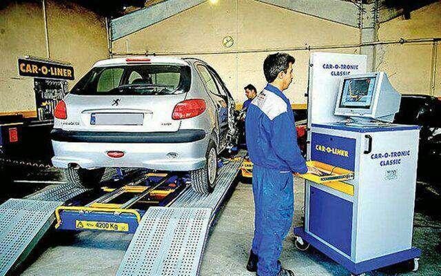 تخفیف مراکز معاینه فنی خودرو اراک به مناسبت روز هوای پاک