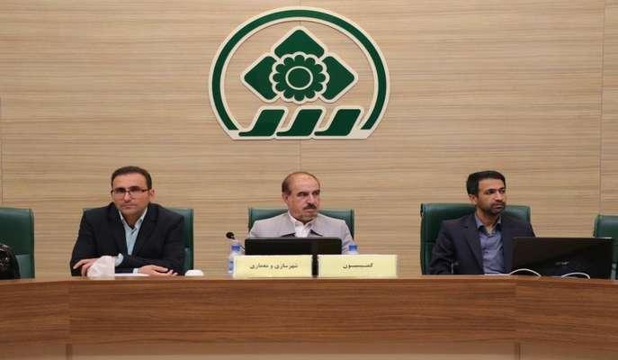 طرح «بام انرژي» در کمیسیون شهرسازی و معماری شورای شهر شیراز تصویب شد