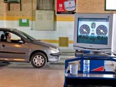 همزمان با شروع هفته هوای پاک معاينه فنی خودروها نيم بها انجام می شود