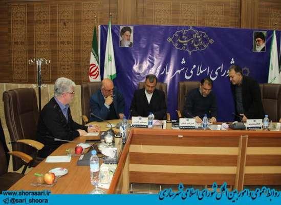 کمیسیون برنامه ،بودجه و حقوقی شورای اسلامی شهر ساری 28 دی ماه 98