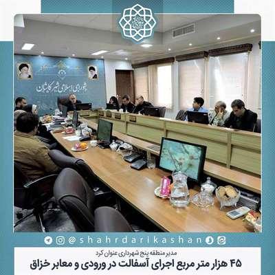 45 هزار متر مربع اجرای آسفالت در ورودی و معابر خزاق