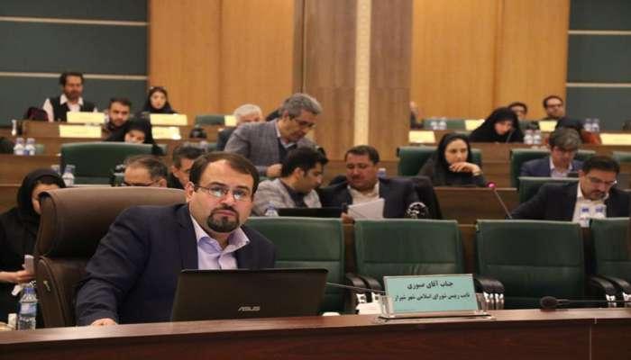 تصویب کمک 3 میلیارد ریالی شهرداری شیراز به سیلزدگان سیستان و بلوچستان در شورای شهر