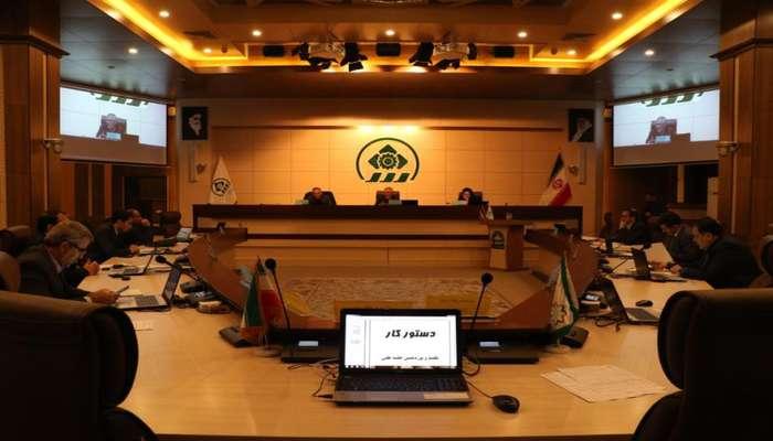 مصوبات یکصد و نوزدهمین جلسه علنی شورای اسلامی شهر شیراز