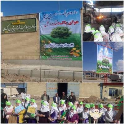 اجراي برنامه هاي متنوع به مناسبت روز ملي هواي پاك در شهرستان تيران و كرون