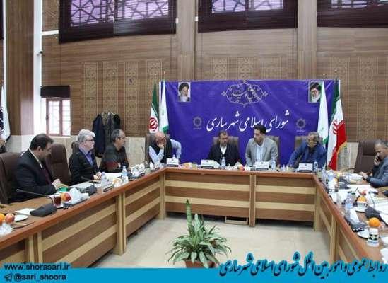 شورای اسلامی شهر ساری بررسی لوایح عوارض و بودجه سال 99 شهرداری  را آغاز کرد