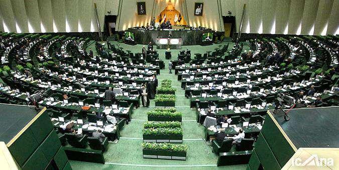 قانون حمایت از محیط بانان و جنگبانان تصویب شد