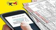 پرداخت پاداش به مشتركان خوش مصرف شركت توزيع نيروي برق تهران بزرگ