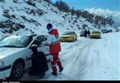 هواشناسی ایران ۹۸/۱۱/۲  ورود سامانه بارشی جدید به کشور/بارش پراکنده برف و باران در تهران