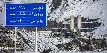 محدودیت ترافیکی شبانه در منطقه یک آزادراه تهران-شمال/نرخگذاری عوارض آزادراه به هیات دولت رفت