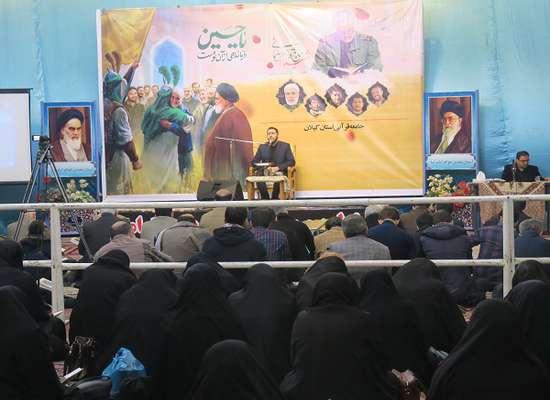 مراسم بزرگداشت شهید سرافرازاسلام سردارسلیمانی وهمرزمان شهیدش برگزارشد