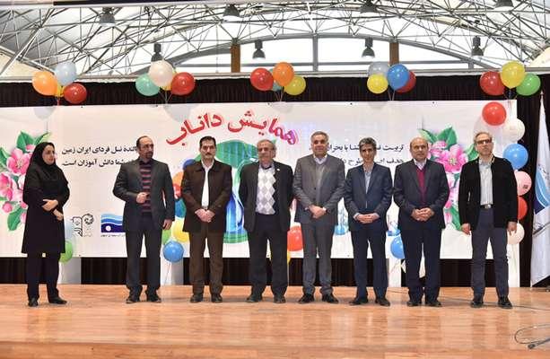 برگزیدگان طرح داناب در اصفهان معرفی شدند