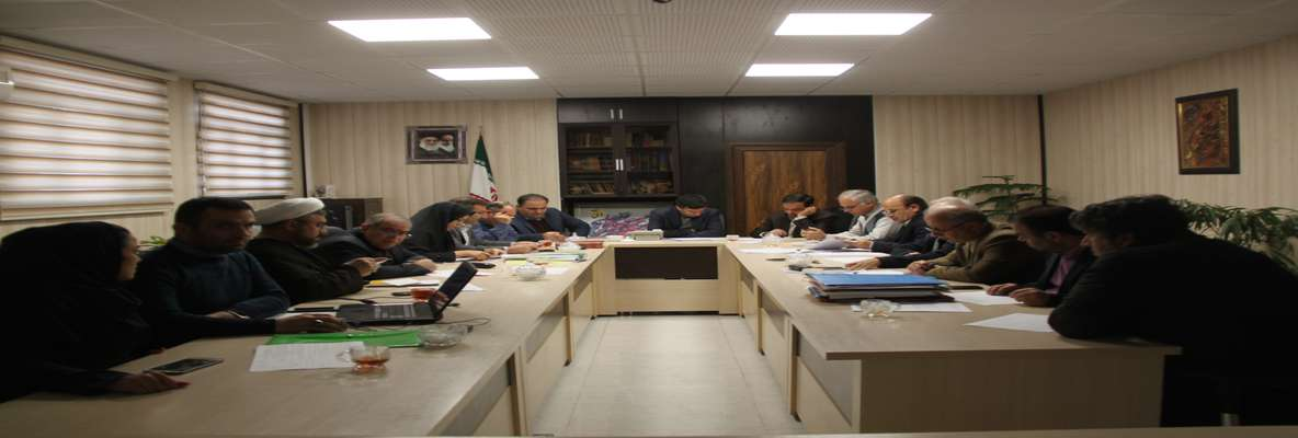 کمیسیون ماده 5 استان البرز تشکیل گردید