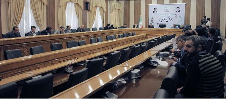 بیستمین جلسه کارگروه کاهش آلودگی هوای کلان شهر شیراز و کارگروه پدیده مقابله با گرد و غبار برگزار شد
