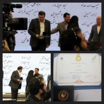 مسعودکاظمی، شهردار لاهیجان به عنوان منتخب هشتمین جشنواره ملی تلاشگران کشور معرفی شد