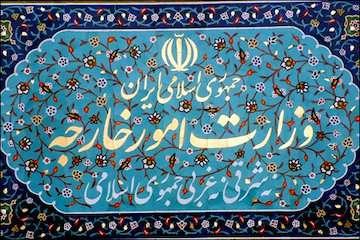 بررسی فروش تعدادی از املاک ایران در ۳ کشور