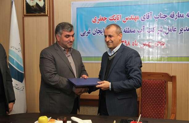 مدیرعامل جدید شرکت آب منطقه ای آذربایجان غربی معرفی شد