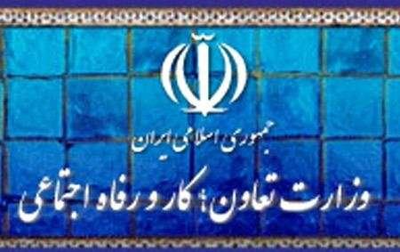 چند درصد از حجم اقتصاد ایران را بخش تعاون تشکیل می دهد؟
