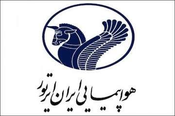 هواپیمای پرواز تهران - استانبول در فرودگاه مهرآباد سالم به زمین نشست