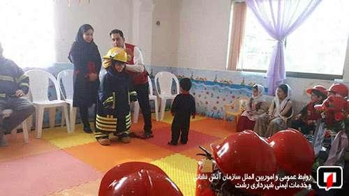 برگزاری آموزش ایمنی و آتش نشانی به دانش آموزان مدرسه مهسا به یاد آتش نشانان شهید حادثه تلخ پلاسکو / آتش نشانی رشت
