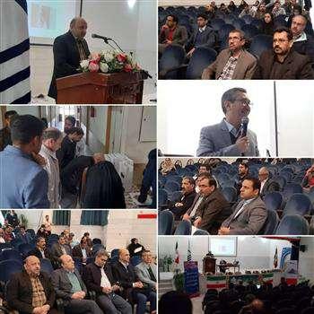 مدیریت مصرف انرژی در  صنعت ساختمان استان سیستان و بلوچستان