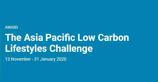 فراخوان چالش سبک زندگی کم کربن