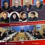 نودو سومین جلسه عادی و علنی شورای اسلامی شهر بندرانزلی