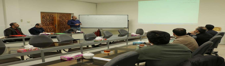 برگزاری جلسه آموزشی کار با سیستم مدیریت فرایندهای کسبوکار
