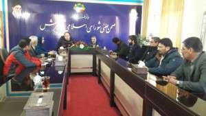 تعیین تکلیف اراضی محدوده روستای آسیاب جلال در شورای شهر تفرش